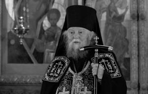 Патриаршее соболезнование в связи с кончиной наместника Оптиной пустыни архимандрита Венедикта (Пенькова)