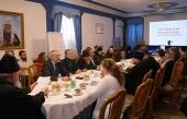 Вопросы пастырской психиатрии обсудили в рамках социального направления Рождественских образовательных чтений в Москве