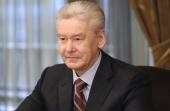 Приветствие мэра Москвы С.С. Собянина участникам XXVI Международных Рождественских чтений