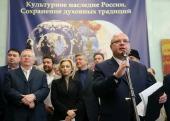 В Государственной Думе открылась выставка «Культурное наследие России. Сохранение духовных традиций»