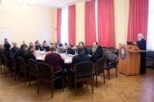В Российском государственном гуманитарном университете прошел круглый стол, посвященный проблемам сохранения церковного искусства