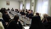 Межведомственная комиссия при Учебном комитете провела круглый стол для руководства центров подготовки церковных специалистов
