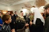 Святейший Патриарх Кирилл передал материальную помощью многодетным семьям священнослужителей