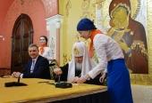 Святейший Патриарх Кирилл принял участие в церемонии гашения почтовой марки «100 лет восстановления Патриаршества в России»