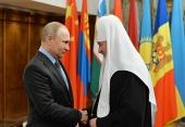 Президент России В.В. Путин поздравил Святейшего Патриарха Кирилла с девятой годовщиной интронизации