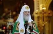 Слово Святейшего Патриарха Кирилла в девятую годовщину интронизации в Храме Христа Спасителя