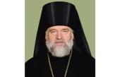 Патриаршее поздравление епископу Костанайскому Анатолию с 20-летием архиерейской хиротонии