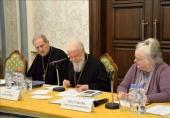 В Москве прошла конференция «Православная педагогика в контексте христианско-антропологической модели образования»