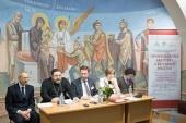 В Санкт-Петербурге открылась конференция «Православные братства в истории России»