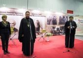 В Краснодаре открылась выставка «Радость Слова»