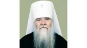 Патриаршее поздравление митрополиту Иоанникию (Кобзеву) с 80-летием со дня рождения