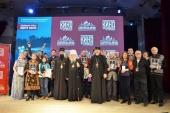 В Днепре завершился православный фестиваль документальных фильмов