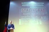 В Духовно-культурном центре в Париже открылись выставки, посвященные 75-летию победы в Сталинградской битве