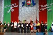 Архиепископ Полоцкий Феодосий удостоен звания «Человек года Витебщины — 2017»