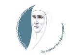Императорское православное палестинское общество учредило молодежную премию «За верность призванию»