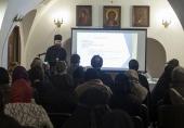 В Иоанно-Предтеченском ставропигиальном монастыре прошла конференция «Монашество в истории»