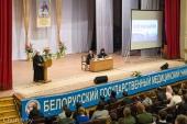 Состоялась встреча Патриаршего экзарха всея Беларуси с молодежью республики