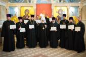 Завершен первый этап курсов повышения квалификации духовенства Минской митрополии