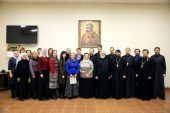 Курсы повышения квалификации для сотрудников епархиальных отделов по социальному служению прошли в Екатеринбурге