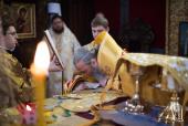 В Неделю о Страшном Суде Предстоятель Украинской Православной Церкви возглавил Литургию в Киево-Печерской лавре