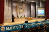 Председатель Синодального отдела по делам молодежи посетил Белоруссию