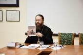 Епископ Уржумский Леонид представил девятый сборник из серии книг «Вспомним поименно»