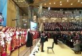 В Храме Христа Спасителя в Москве состоялся первый Большой круг российского казачества