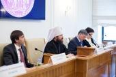 В России учреждена Научно-образовательная теологическая ассоциация