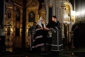 Слово Святейшего Патриарха Кирилла перед чином прощения в Храме Христа Спасителя