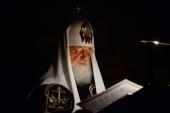 В понедельник первой седмицы Великого поста Святейший Патриарх Кирилл совершил повечерие с чтением Великого канона прп. Андрея Критского в Храме Христа Спасителя