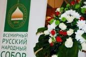 В Самаре прошли мероприятия, посвященные 25-летию Всемирного русского народного собора