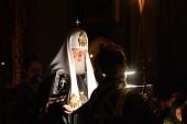 Во вторник первой седмицы Великого поста Предстоятель Русской Церкви совершил повечерие с чтением Великого покаянного канона прп. Андрея Критского в Богоявленском кафедральном соборе в Елохове