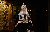 Проповідь Святішого Патріарха Кирила після великого повечір'я в середу першої седмиці Великого посту в Новоспаському монастирі м. Москви