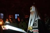 В среду первой седмицы Великого поста Святейший Патриарх Кирилл совершил повечерие с чтением Великого покаянного канона прп. Андрея Критского в Новоспасском монастыре г. Москвы