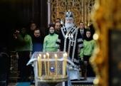 Святейший Патриарх Кирилл совершил Литургию Преждеосвященных Даров в Храме Христа Спасителя в Москве