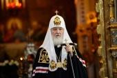 Слово Святішого Патріарха Кирила в середу першої седмиці Великого посту після Літургії Передосвячених Дарів у Храмі Христа Спасителя