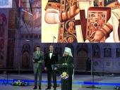 Состоялась церемония передачи Сербской Православной Церкви мозаичного убранства главного купола собора святителя Саввы в Белграде