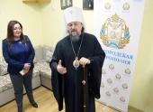 Епархиальный кризисный центр матери и ребенка открыли в Белгороде