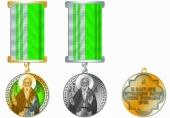 Святейший Патриарх Кирилл утвердил медаль и грамоту Петрозаводской епархии