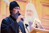 В Софии состоялась презентация книги Святейшего Патриарха Кирилла «Мысли на всякий день года»