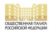 На круглом столе в Общественной палате РФ представлен доклад Патриаршей комиссии по вопросам семьи, защиты материнства и детства «Проблема криминализации наказаний в семье»