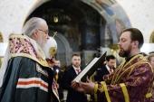 Святейший Патриарх Кирилл совершил благодарственный молебен, за которым молились российские олимпийцы