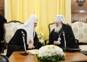Состоялась встреча Святейшего Патриарха Кирилла со Святейшим Патриархом Болгарским Неофитом и членами Священного Синода Болгарской Православной Церкви
