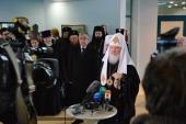 Завершился визит Святейшего Патриарха Кирилла в Болгарскую Православную Церковь