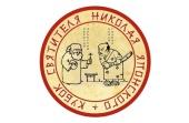 В подмосковном Пушкино прошел фестиваль спортивных единоборств «Кубок равноапостольного Николая Японского»