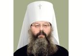 Патриаршее поздравление митрополиту Екатеринбургскому Кириллу с 20-летием архиерейской хиротонии