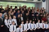 В Новокузнецке прошел православный молодежный форум «Сретенские встречи»