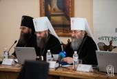 Предстоятель Украинской Православной Церкви открыл IX ежегодную студенческую конференцию Киевских духовных школ