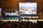 Состоялся VII Московский фестиваль хоров воскресных школ