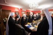 В Киево-Печерской лавре началось первое в 2018 году заседание Синода Украинской Православной Церкви
